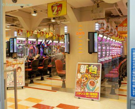 Pachinko Japanese pinball gamble パチンコ