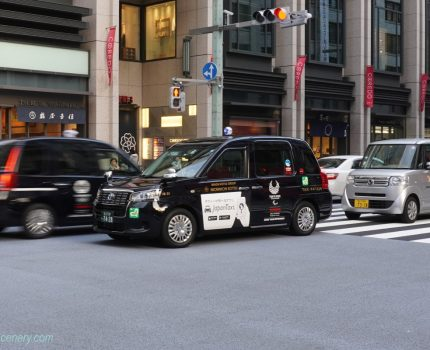 """Japan Taxi"" the new shape of taxi in Japan 日本のタクシーの新しい形「ジャパン・タクシー」"