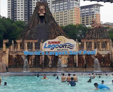Tropical Theme Park SUNWAY Lagoon トロピカル・テーマパーク サンウェイ・ラグーン