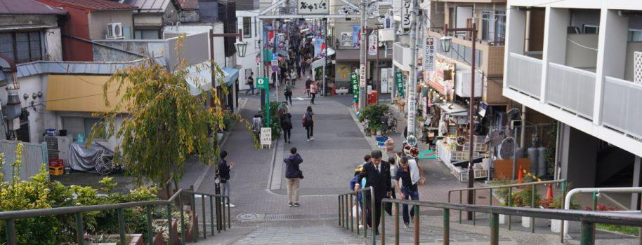"""Yanaka"" nostalgic place in Tokyo 昭和の郷愁漂う街「谷中」"