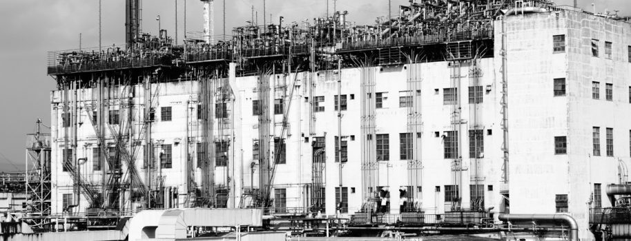 UNITIKA Okazaki factory ユニチカ岡崎工場